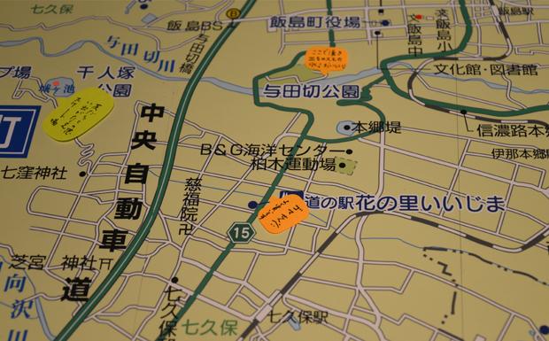 地図アップ
